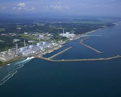 Fukushima Leak Emergency: Hundreds of Tons of Radioactive Water Flow into Pacific Daily