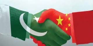 Pakistan, China to work on biomass project
