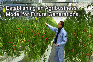 Helping to industrialize the agribusiness by utilizing experiences in agriculture as a management resource